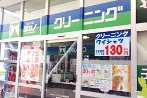 ヨークベニマル山田鈎取店